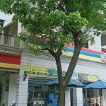 Citra Garden City 7 Shophouse